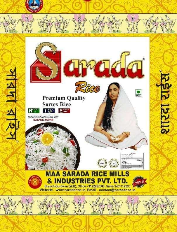 Original Sarada Rice from Maa Sarada Rice Mills and Industries Pvt. Ltd.